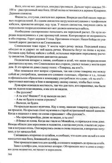 http://s1.uploads.ru/t/I3UQH.jpg