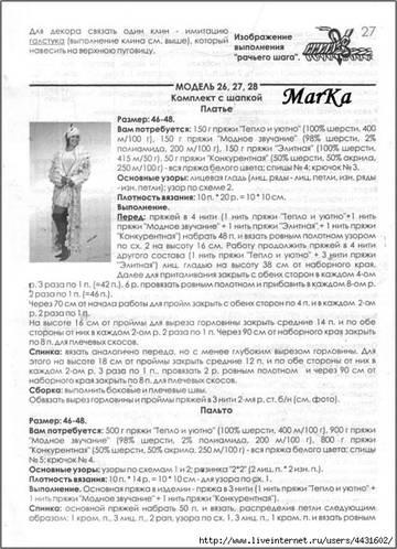 http://s1.uploads.ru/t/I9qAm.jpg