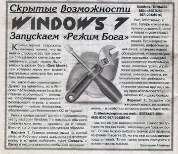 http://s1.uploads.ru/t/I9qXy.jpg