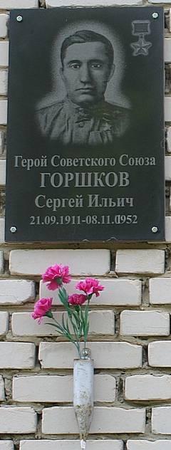 http://s1.uploads.ru/t/IFam7.jpg