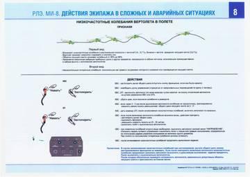 http://s1.uploads.ru/t/IJB9R.jpg