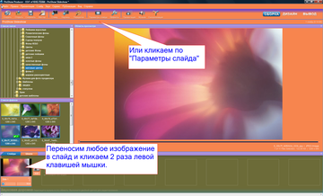 http://s1.uploads.ru/t/IMTBb.png
