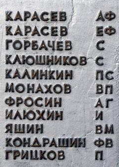 http://s1.uploads.ru/t/IvNpL.jpg