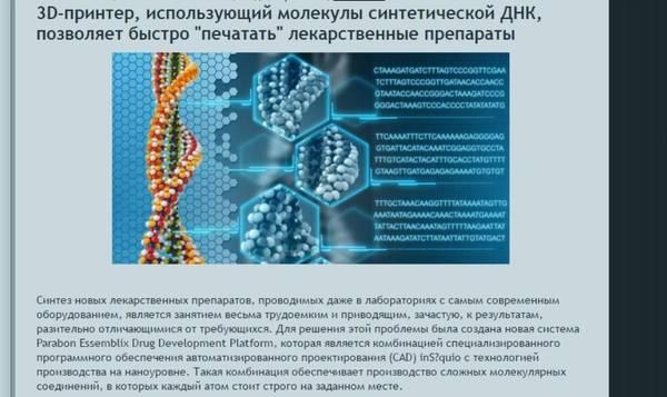 http://s1.uploads.ru/t/JaT8I.jpg