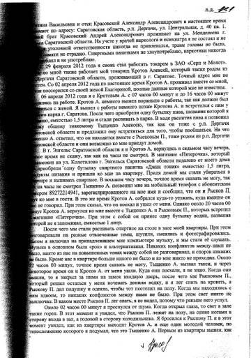 http://s1.uploads.ru/t/Jgv1u.jpg