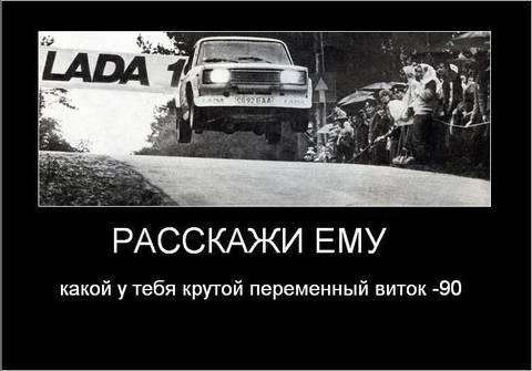 http://s1.uploads.ru/t/Kr6Nl.jpg