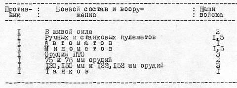 http://s1.uploads.ru/t/L65wr.jpg