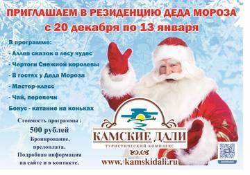 http://s1.uploads.ru/t/L9JlO.jpg