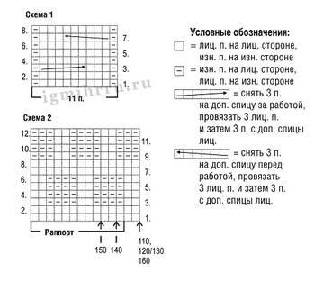 http://s1.uploads.ru/t/LJixk.jpg