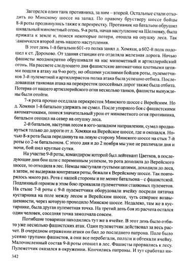 http://s1.uploads.ru/t/LQVyj.jpg