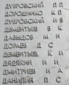 http://s1.uploads.ru/t/LQkPO.jpg