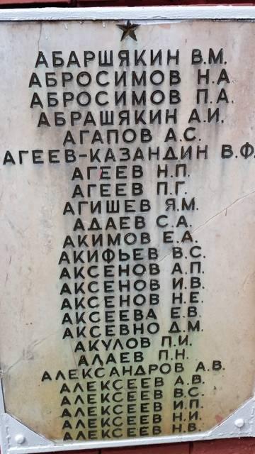 http://s1.uploads.ru/t/LdUea.jpg