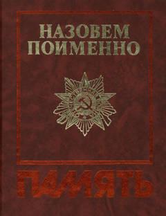 http://s1.uploads.ru/t/LlsMC.jpg
