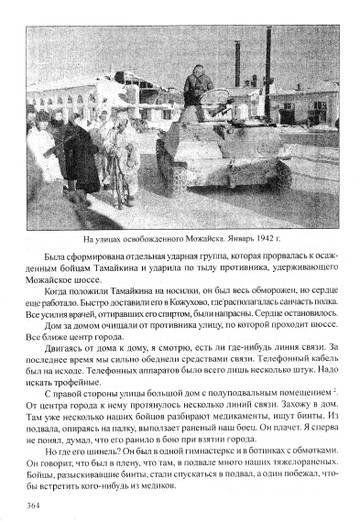 http://s1.uploads.ru/t/Mis4z.jpg