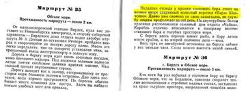 http://s1.uploads.ru/t/MnApw.jpg
