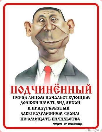 http://s1.uploads.ru/t/MpONF.jpg