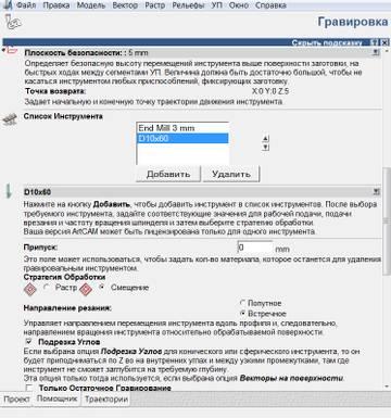 http://s1.uploads.ru/t/N7Mh3.jpg