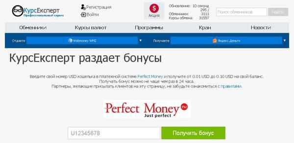 http://s1.uploads.ru/t/N8pb1.jpg