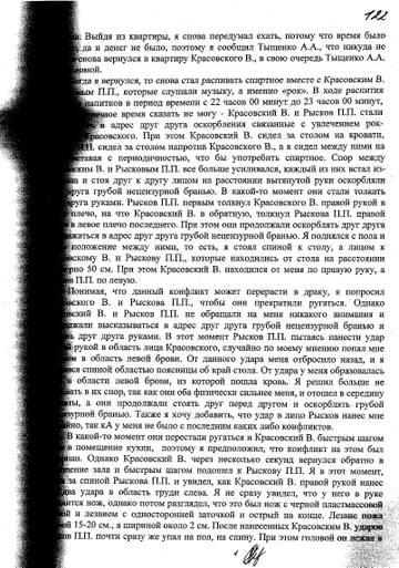 http://s1.uploads.ru/t/NIXq7.jpg