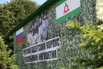http://s1.uploads.ru/t/Ni9yr.jpg