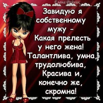 http://s1.uploads.ru/t/NxhdD.jpg