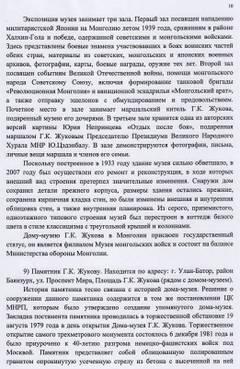 http://s1.uploads.ru/t/Ny83j.jpg