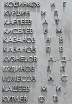 http://s1.uploads.ru/t/Nzrf3.jpg