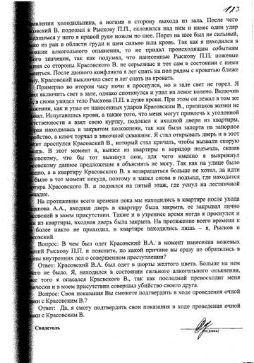 http://s1.uploads.ru/t/O5xq4.jpg