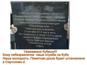 http://s1.uploads.ru/t/OlGF8.jpg