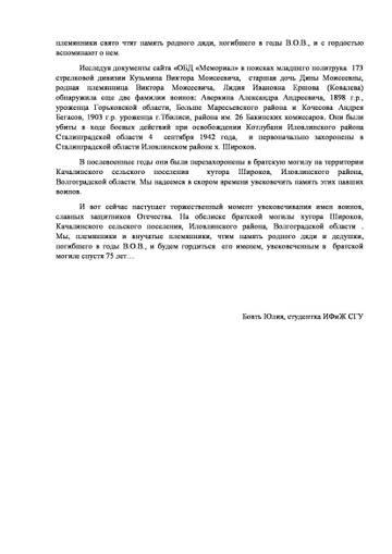 http://s1.uploads.ru/t/OvqwG.jpg