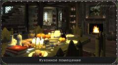 http://s1.uploads.ru/t/P0AyS.jpg
