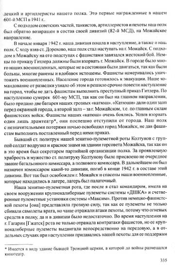 http://s1.uploads.ru/t/P4pFf.jpg