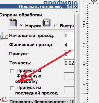 http://s1.uploads.ru/t/P8ZAu.png