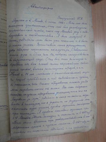 http://s1.uploads.ru/t/PDjuo.jpg