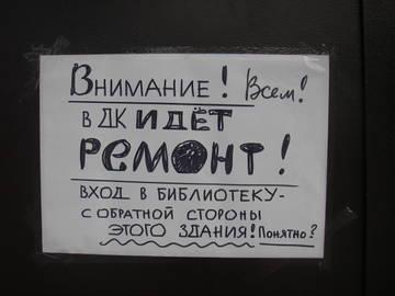 http://s1.uploads.ru/t/PFOh7.jpg