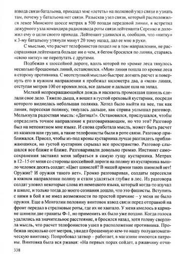 http://s1.uploads.ru/t/PHWKQ.jpg