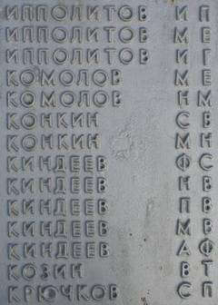 http://s1.uploads.ru/t/PUxDe.jpg