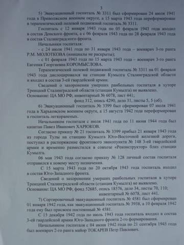 http://s1.uploads.ru/t/PgjxG.jpg