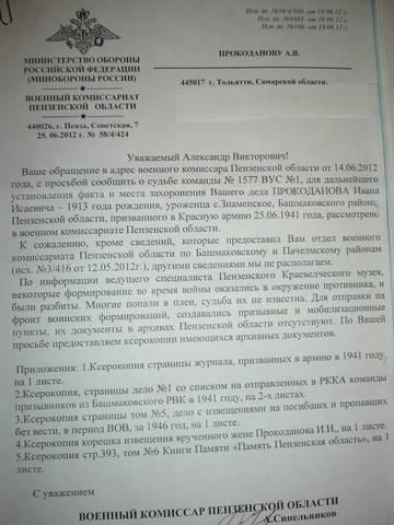 http://s1.uploads.ru/t/PyBkX.jpg
