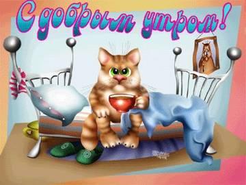 http://s1.uploads.ru/t/Q4awm.jpg