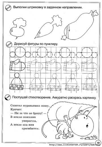 http://s1.uploads.ru/t/Qh9A5.jpg