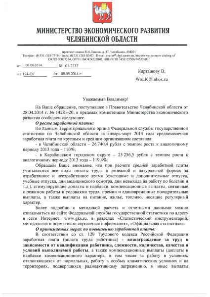 http://s1.uploads.ru/t/QsInx.png