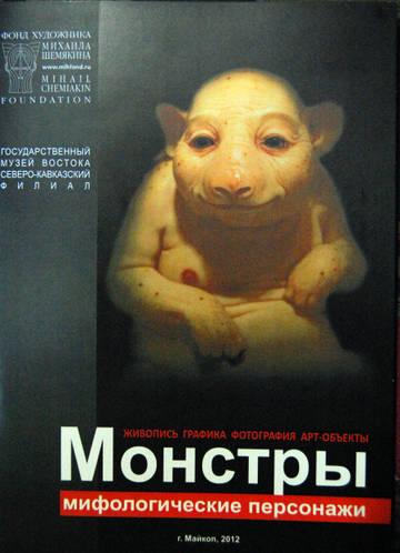 http://s1.uploads.ru/t/QzkuN.jpg