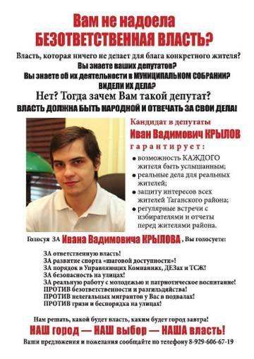 http://s1.uploads.ru/t/ROre2.jpg