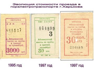 http://s1.uploads.ru/t/RfxwP.jpg