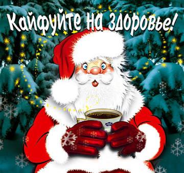 http://s1.uploads.ru/t/Rnu9C.jpg
