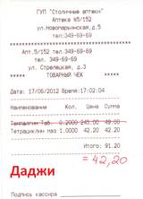 http://s1.uploads.ru/t/RuVWF.jpg