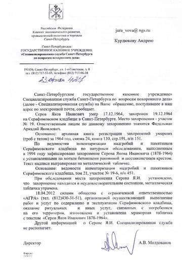 http://s1.uploads.ru/t/S6CdI.png