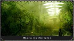 http://s1.uploads.ru/t/SLHji.jpg