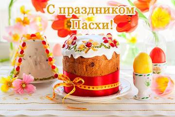 http://s1.uploads.ru/t/SrC6N.jpg
